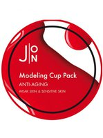 J:ON ANTI-AGING MODELING PACK