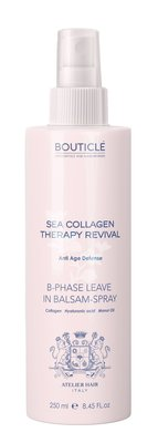 BOUTICLE SEA COLLAGEN B-PHASE BALSAM-SPRAY