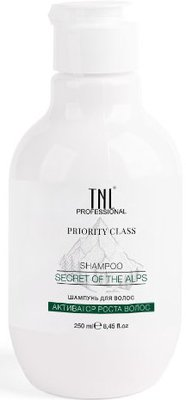 TNL PRIORITY CLASS SECRET OF THE ALPS