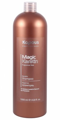 KAPOUS FRAGRANCE FREE MAGIC KERATIN 1000,0 мл.