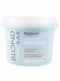 KAPOUS PROFESSIONAL BLOND BAR KAPOYAGE