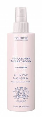 BOUTICLE SEA COLLAGEN ALL IN ONE MASK-SPRAY