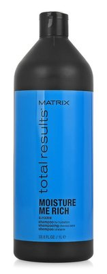 MATRIX MOISTURE ME RICH 1000,0 мл.