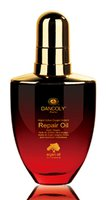 ANGEL ARGAN ACTIVE OXYGEN INSTANT REPAIR OIL