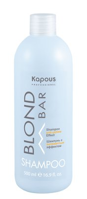 KAPOUS PROFESSIONAL BLOND BAR