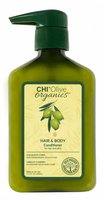 CHI OLIVE ORGANICS HAIR&BODY CONDITIONER