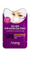ARANG SYN-AKE ANTI-WRINKLE EYE PATCH