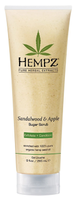 HEMPZ SCRUB BODY SANDALWOOD & APPLE