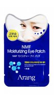 ARANG NMF MOISTURIZING EYE PATCH